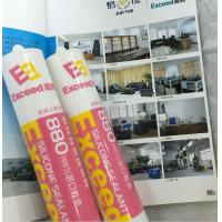 Buy cheap Roof  All - Glass Silicone Aquarium Sealant Skylight Daylighting Bonding from wholesalers