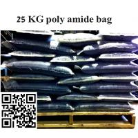Buy cheap oxidized bitumen 115/15 from wholesalers