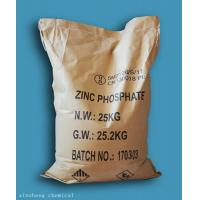 Buy cheap White Powder Zinc Phosphate Hydrate , Phosphoric Acid Rust Treatment 7779-90-0 product