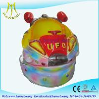 Buy cheap 2015 popular kids electronic coin operated fiberglass kiddie rides for sale from wholesalers