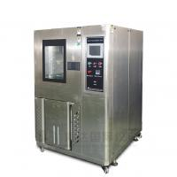 Buy cheap 100L Programmable Temperature Humidity Stability Test Chamber With Air - Cooling product