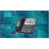 Buy cheap Small Business 8 Line IP Phone Built In Speakerphone / Microphone With PoE / PC Port from wholesalers