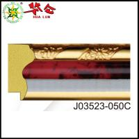 Buy cheap J03523 series Interior Design Jute Picture Frames For Oil Painting Color PS Moulding from wholesalers