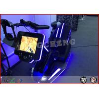 Buy cheap Motion Platform Exercise 9D VR Bike Simulator Gym Equipment For Theme Park from wholesalers