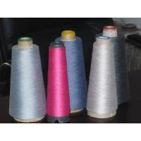 Buy cheap Mercerized cotton yarn from wholesalers
