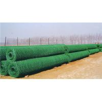 Buy cheap PVC Gabion Mesh product