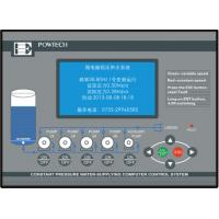 Buy cheap Powtech Microcomputer Water Pump Pressure Controller For Water Pump PT-L221-1 from wholesalers