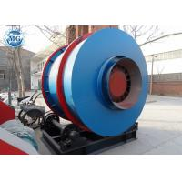 Buy cheap Sand Small Rotary Drum Dryer Triple - Pass Agricultural Large Output Capacity from wholesalers