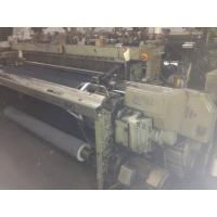 Buy cheap used Somet SM93/used loom/secondhand machinery from wholesalers