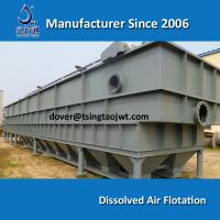 Buy cheap DAF Machine for Waste Water Treatment from wholesalers
