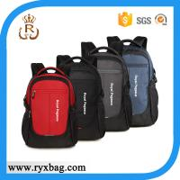 Buy cheap Business laptop backpack bag from wholesalers