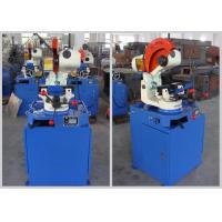 Buy cheap High Performance Semi Automatic Pipe Cutting Machine High Speed Steel Saw Blade from wholesalers