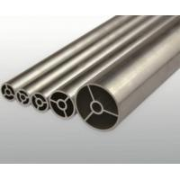 Buy cheap Aluminum/Aluminium Alloy Extrusion Various OPC from wholesalers