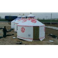 Buy cheap Painted Steel Frame Mongolian Yurt Tent / Round Tent Yurt With Bamboo Structure from wholesalers