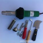 Buy cheap 220/110v 50hz 1600W heat air gun from wholesalers