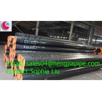 Buy cheap ERW steel pipes maker from wholesalers