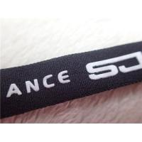 Buy cheap Professional Polyester Elastic  Cloth Band With Printing Silicone Logo product