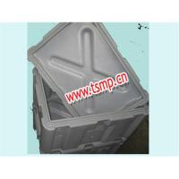 Buy cheap Rotational moulding from wholesalers
