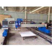 Buy cheap 220v / 380v Gantry CNC Cutting Machine With Maximum 140mm Depth And 35mm Diameter from wholesalers