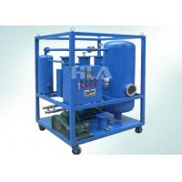 Buy cheap Portable Vacuum Steam Turbine Oil Filtration Machine For Shipbuilding Industrial from wholesalers