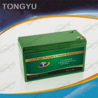 China High Temperature Resistant 12V 9Ah LiFePO4 Battery For LED Solar Lantern, Street Light on sale