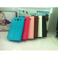 Buy cheap Leather Case Cover for Samsung Galaxy S3 SIII 9300 from wholesalers