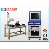 Buy cheap Fast Speed Metal Engraving Pneumatic Marking Machine for Logo Barcodes VIN Number from wholesalers