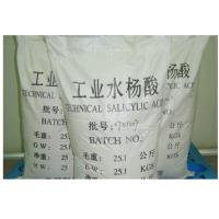 Buy cheap high quality! Factory supply CAS:69-72-7 white powder Salicylic acid with best price. product