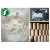 Buy cheap Local Anesthetic Drugs Raw Powder Prilocaine Hydrochloride 1786-81-8 from wholesalers