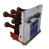 Buy cheap 24KV Vcb Vacuum Circuit Breaker High Voltage Electrical Vcb Circuit Breaker from wholesalers