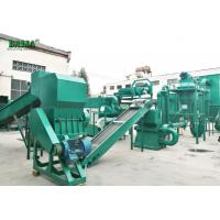 Buy cheap Large Scale Circuit Board Recycling Machine , Waste Recycling Machine Multifunctional from wholesalers
