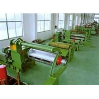 Buy cheap Coil roll / hot roll simple Metal Slitting Machine, metal working tools, slitting line machine for metal sheet from wholesalers