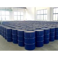 China 99.9% industrial grade solvent Dimethyl Carbonate DMC organic material on sale