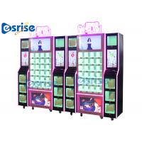 Buy cheap Beauty Perfume Vending Machine , Nail Vending Machine Excellent Heat Dissipation from wholesalers