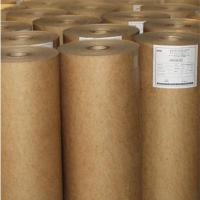 Buy cheap 6521 polyester film/mylar insulation paper from wholesalers