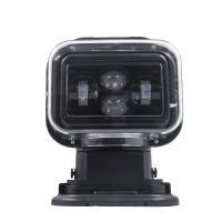 Buy cheap Remote Control Work Fog Lamps, 60W Auto LED Search Spotlight with Car Cigarette Light from wholesalers