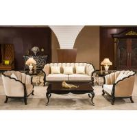 Buy cheap Classic Commercial Hotel Furniture Luxury Beige Fabric Sectional Sofa Set from wholesalers