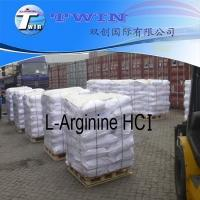 Buy cheap High quality L-Arginine HCI as medicine grade chemical CAS No.:51298-62-5 from wholesalers