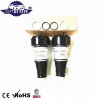 Buy cheap Front Air Shocks For Mercedes W221 S500 Air Suspension Repair Spring Kit OE# 2213209313 2213204913 from wholesalers