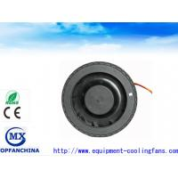Buy cheap Portable 9 Blade Axial 24V / 48V DC Blower Fan With Hydraulic Bearing from wholesalers