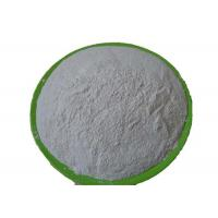 Buy cheap Physical High Alumina Cement Refractory CA-80 Apply  In Hot Blast Stove Heating Furnace from wholesalers