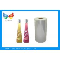 Buy cheap UV Stabilized Pvc Shrink Packaging Film , PET Shrink Wrap Film Rolls For Shampoo from wholesalers