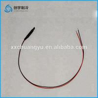 Buy cheap 32MP500354 Carrier motor sensor  Chiller refrigeration  spare parts from wholesalers