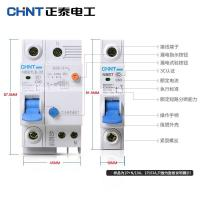 Buy cheap NB7LE Elcb Earth Leakage Circuit Breaker 6~63A 1P 2P 3P 4P AC230/400V 50~60Hz from wholesalers