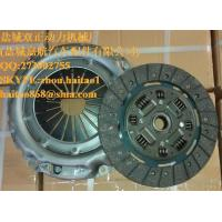 Buy cheap LAND ROVER FTC2149 Clutch Kit product