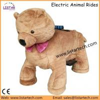 Buy cheap Wholesale Electric Dinosaur with Plush Costume, Zippy Ride Walking Animal Rides Supplier from wholesalers