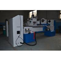 Buy cheap KC1530-S CNC wood lathe machine for wood turning engraving from wholesalers