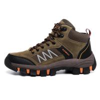 Buy cheap Indoor / Outdoor Hiking Sport Shoes , Lightweight Hiking Sneakers from wholesalers