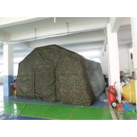 Buy cheap Outdoor Camping Inflatable Tent , Inflatable Military Tent For Camping product