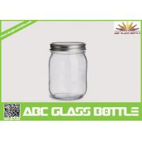 Buy cheap Hot sales mason jars 16 oz glass jars product